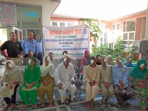 The Udhampur Rotary Eye and General Welfare Foundation